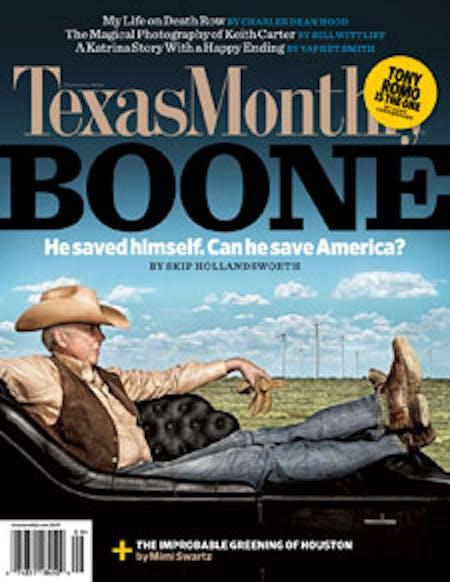 September 2008 issue cover