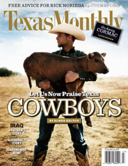 July 2008 issue cover