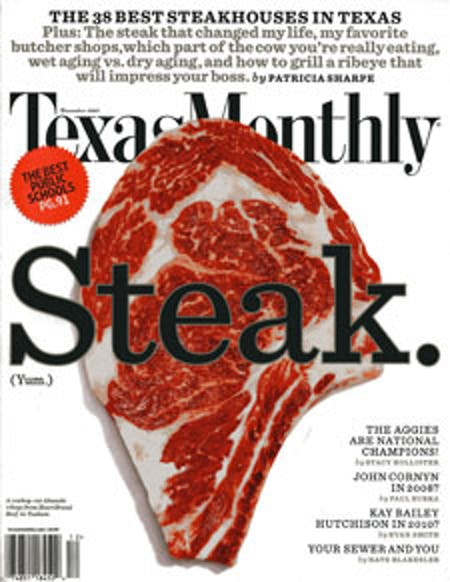 December 2007 issue cover