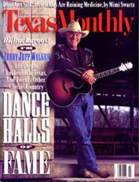 March 1995 issue cover