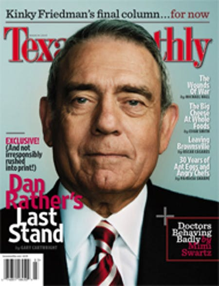 March 2005 issue cover