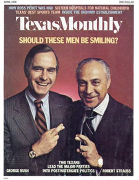 April 1974 issue cover