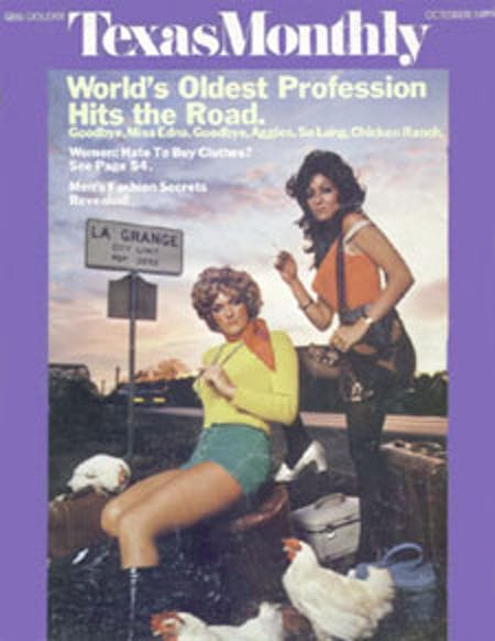 October 1973 issue cover