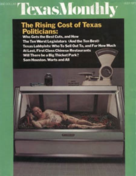 July 1973 issue cover