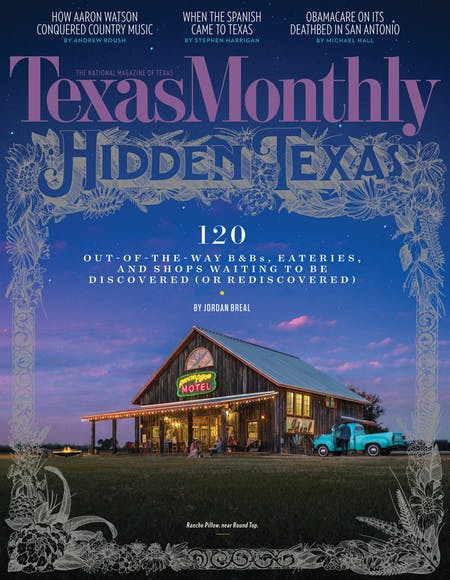 March 2017 issue cover