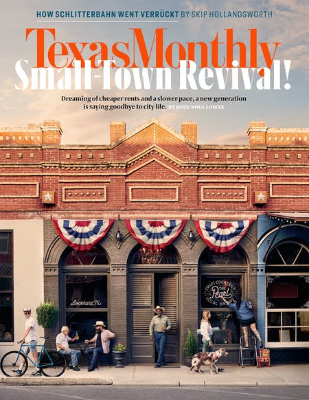 August 2018 issue cover